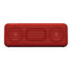 Boxa portabila SONY SRS-XB3R, Bluetooth 3.0, Wireless, NFC, rosu