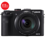 Camera foto digitala CANON PowerShot G3 X, 20.2Mp, 25x, 3.2 inch, Black