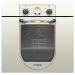 Cuptor incorporabil BOSCH HBA23BN21, electric, 62l, 2480W, A, alb