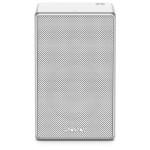 Boxa portabila SONY SRS-ZR5W, Bluetooth, NFC, Wireless, Google Cast, Multiroom, alb