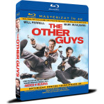 Agentii de rezerva Blu-ray masterizat in 4K