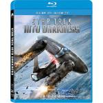 Star Trek - In Intuneric Blu-ray 3D + 2D