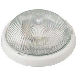 Plafoniera LED GAO 6948H, 100W, E27, alb