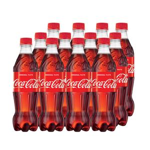 Bautura racoritoare carbocazoasa COCA COLA Original Taste bax 0.50L x 12 sticle