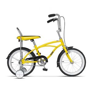 Bicicleta pentru copii PEGAS Mezin 2017, Baiat, Galben Bondar