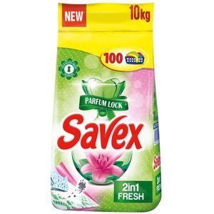 Detergent pudra SAVEX 2in1 Fresh compact, 10kg, 100 spalari