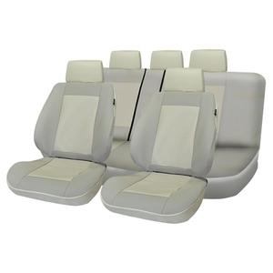 Set huse scaune UMBRELLA Lux 45705, bej