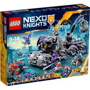 LEGO Nexo Knights: Sediul central al lui Jestro, 70352