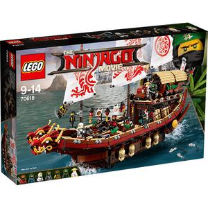LEGO Ninjago: Destiny's Bounty, 70618