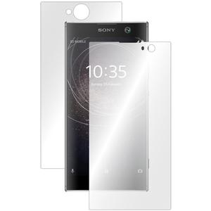 Folie protectie pentru Sony Xperia XA2, SMART PROTECTION, fullbody, polimer, transparent