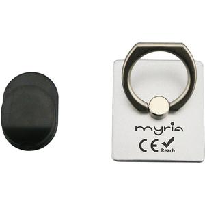 Suport auto cu inel de prindere MYRIA MY9305, Argintiu