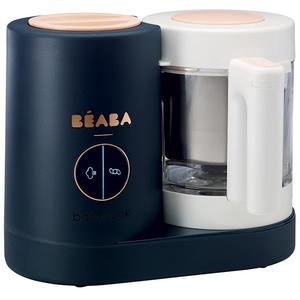 Robot de bucatarie BEABA Babycook Neo Night Blue, 1250ml, alb-negru