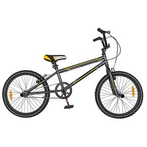 "Bicicleta model bmx CARPAT Rocker C2018A, 20"", gri-galben"