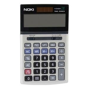Calculator de birou NOKI, 14 cifre, gri