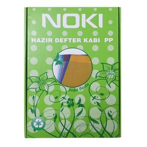 Coperta caiet studentesc NOKI, A4, 100 bucati, rosu