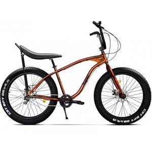Bicicleta Fat Bike PEGAS Cutezator Ev Banana 7S, portocaliu