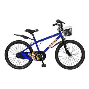 """Bicicleta de copii JUNIOR J2001A, 20"""", albastru"""