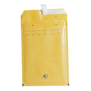 Plic cu protectie siliconic VOLUM, 220 x 340 mm (inteior), 100 bucati