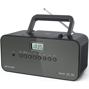 Radio CD portabil MUSE M-22 BT, Bluetooth, CD, FM/MW, negru