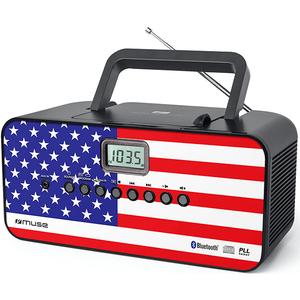 Radio CD portabil MUSE M-22 US, Bluetooth, CD, FM/MW, negru