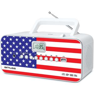 Radio CD portabil MUSE M-28 US, CD, USB, FM/MW, alb