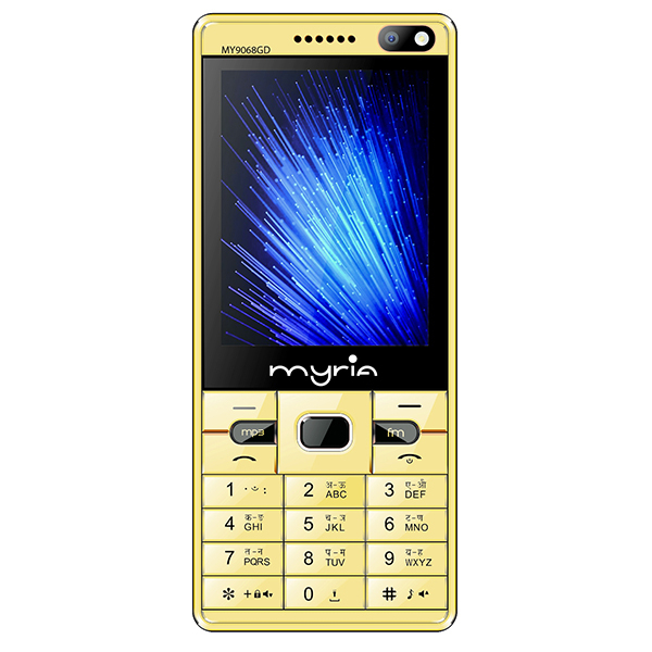 Telefon MYRIA Endless Power Y1 MY9068GD, 32MB RAM, 2G, Dual SIM, Gold