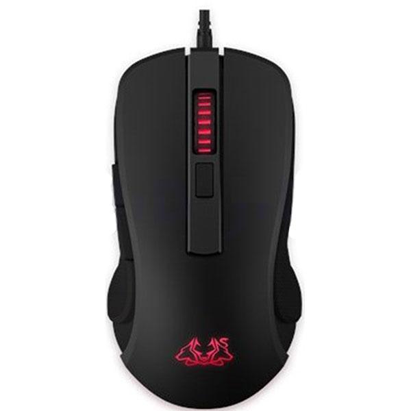 Mouse Gaming ASUS Cerberus Fortus, 4000 dpi, negru