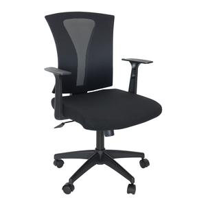 Scaun operational VECTOR, textil, negru