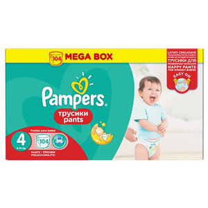 Scutece chilotei PAMPERS Pants Mega Box 4, Unisex, 9 - 14 kg, 104 buc