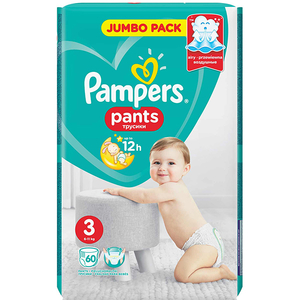 Scutece chilotei PAMPERS Pants Jumbo Pack 3, Unisex, 6 - 11 kg, 60 buc