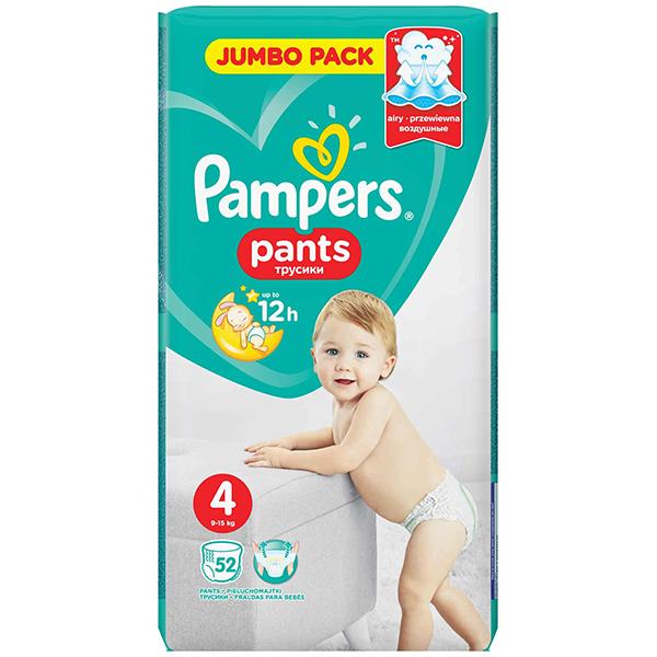 Scutece chilotei PAMPERS Pants Jumbo Pack 4, Unisex, 8 - 14 kg, 52 buc
