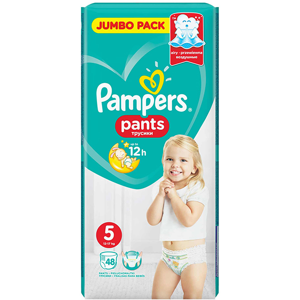 Scutece chilotei PAMPERS Pants Jumbo Pack 5, Unisex, 11 - 18 kg, 48 buc