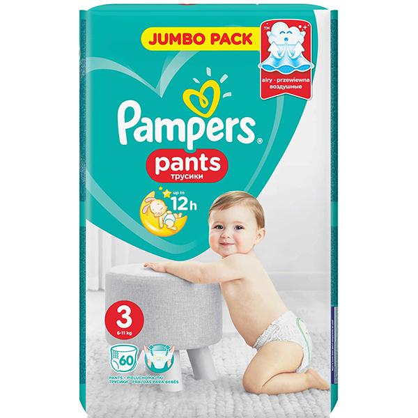 Scutece chilotei PAMPERS Pants Jumbo Pack 3, Unisex, 6 - 11 kg, 60 buc