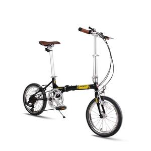 Bicicleta Pliabila PEGAS Teoretic 7S, Pliabil, Negru Stelar