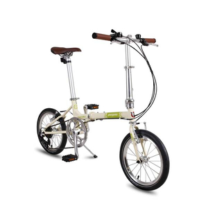 Bicicleta Pliabila PEGAS Teoretic 7S, Pliabil, Crem Inghetata