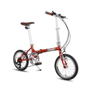 Bicicleta Pliabila PEGAS Teoretic 7S, Pliabil, Cupru