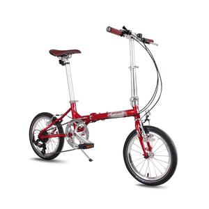 Bicicleta Pliabila PEGAS Teoretic 7S, Pliabil, Rosu Candy