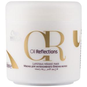Masca de par WELLA Oil Reflections Luminous, 150ml