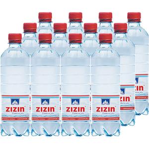 Apa minerala ZIZIN bax 0.5L x 12 sticle