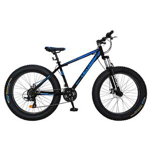 "Bicicleta FAT BIKE VELORS V2619B, 26"", cadru otel, negru - albastru"