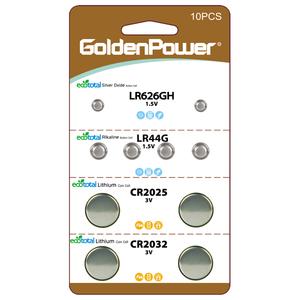 Baterii litiu GOLDEN POWER Combo, 10 bucati