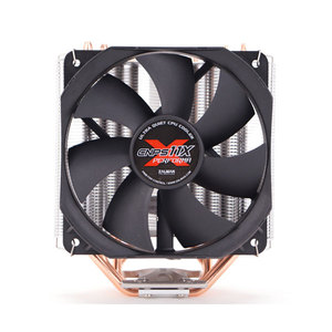 Cooler procesor ZALMAN CNPS11X PERFORMA+, 1x120mm, 1000-1600rpm