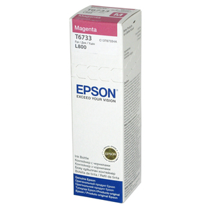 Cerneala EPSON T6733 magenta