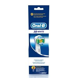 Rezerve periuta de dinti electrica ORAL-B 3D White EB18-2, 2buc