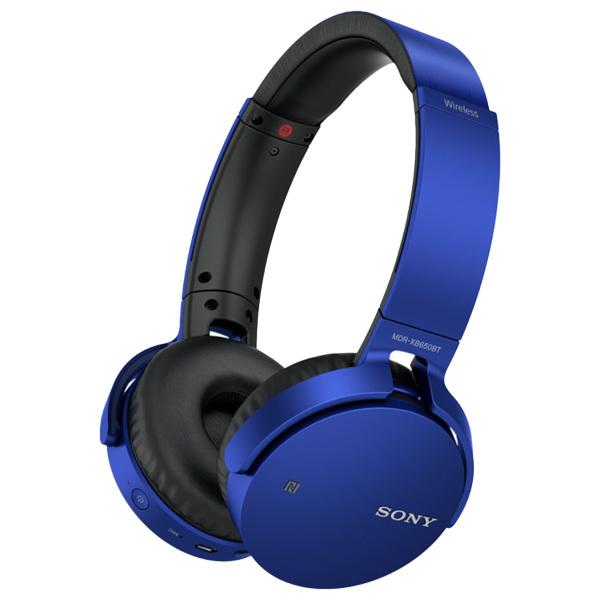 Casti on-ear cu microfon SONY MDR-XB650BTL, Bluetooth, Wireless, NFC, Extra-BASS, Albastru