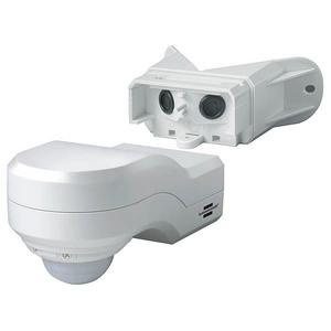 Detector de miscare cu infrarosu BRENNENSTUHL 143940 PIR 240, alb