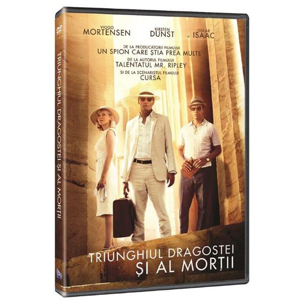 Triunghiul dragostei si al mortii DVD