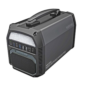 Powerstation All in one PROMATE SafariMate, 300W, negru